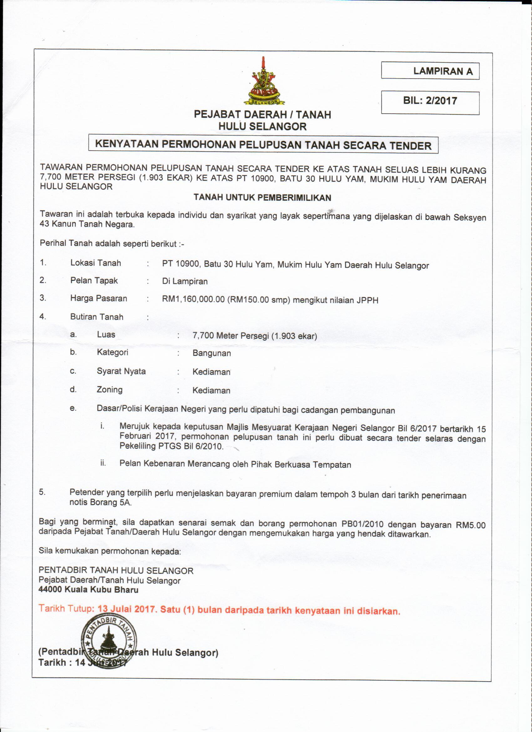 Application of Disposal By Land Titles government under